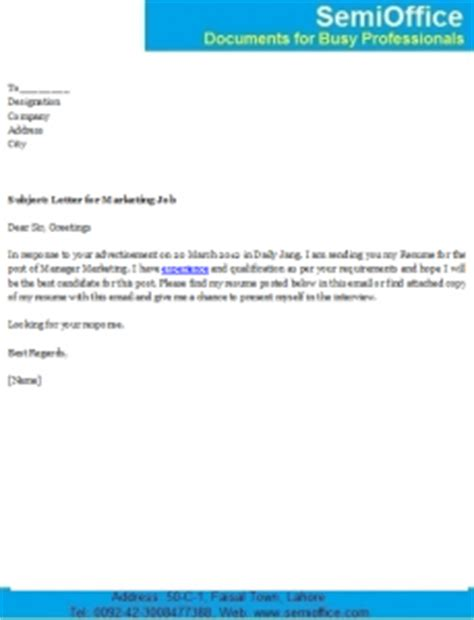 Sample email cover letter sales position
